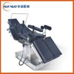 辽宁DST-1型妇科电动手术台