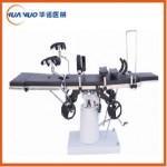 3001A型综合手术台(液压)