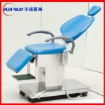 DST-2(W001)型五官科检查椅(三电动)