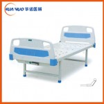 四川A11型ABS平板护理床(冲孔床面)