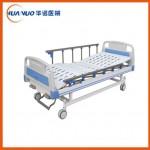 四川A8型双摇手动护理床