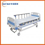 A8型双摇手动护理床