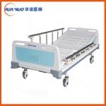 四川A5型双摇手动护理床