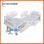 四川A3型三摇手动护理床