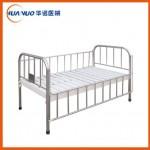 四川A25全不锈钢儿童平板床
