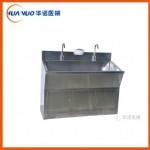 上海C9全不锈钢i型感应洗手池