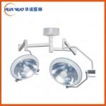 安徽HNZF700/500手术无影灯(多棱镜)